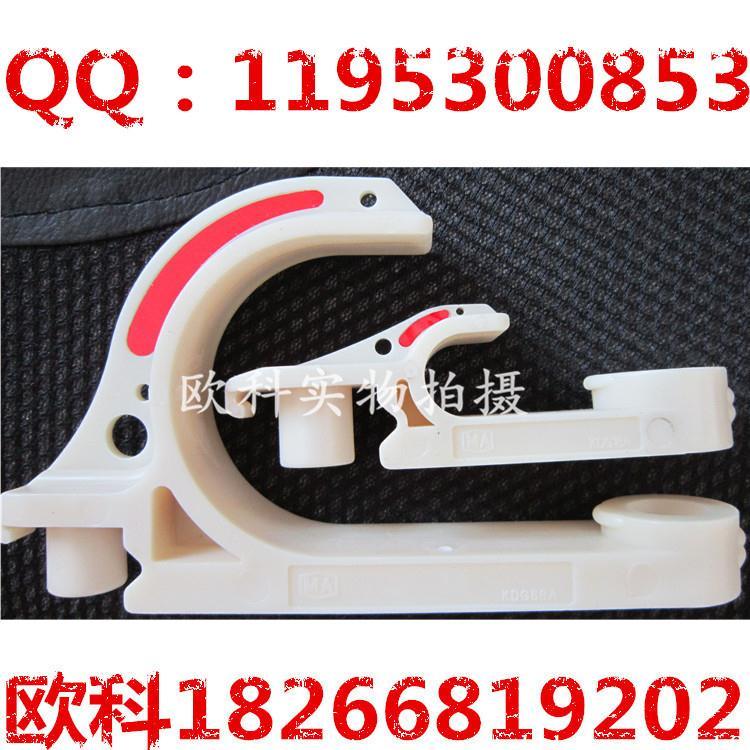 贵州矿用塑料电缆挂钩